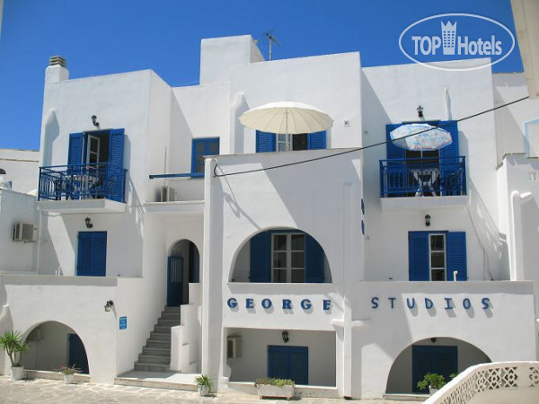 George Studios No Category
