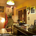 ���� ����� Ontas Guesthouse No Category