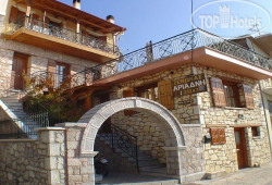 Ariadne Guesthouse No Category