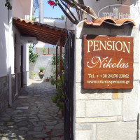 Фото отеля Nikolas Pension No Category