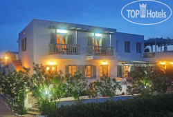 Rigas Hotel Apartments 2*