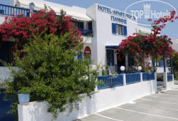 Giannis Hotel Apartments 1*