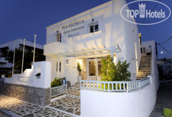 Filoxenia Apartments 2*