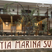 Фото отеля Ayia Marina Suites No Category
