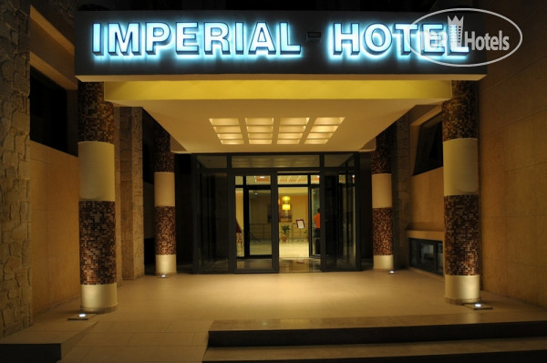 Imperial Hotel 3*