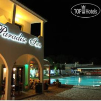 Фото отеля Paradise Inn No Category