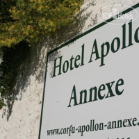 Фото отеля Apollon Annexe 2*