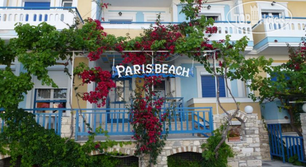 Paris Beach Hotel 2*