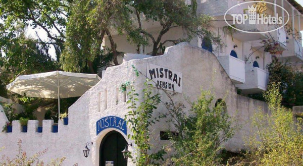 Pension Mistral No Category
