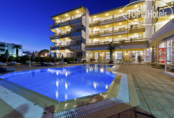 Trianta Hotel Apartments 3*