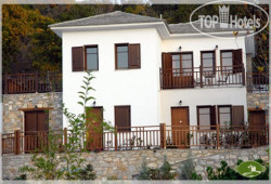 Pelion Resort 4*