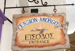 Amorgos Pension No Category