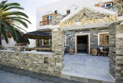 Agency for Antiparos property in Moscow