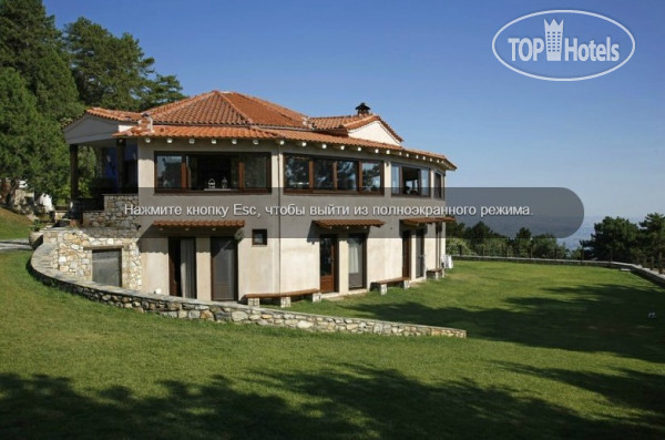Fakis Estate 4*