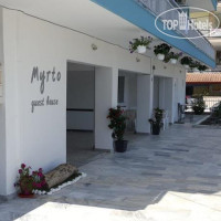 Фото отеля Myrto Guesthouse No Category
