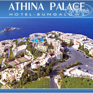 Фото CHC Athina Palace Resort & Spa