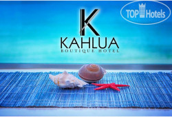 Kahlua Boutique Hotel 4*
