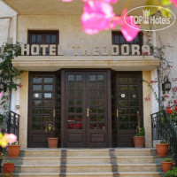 Фото отеля Theodora Hotel No Category