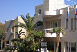 Scala Hotel-Apartments 4*