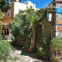 Фото отеля Arolithos Traditional Cretan Village 3*