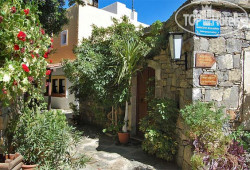 Arolithos Traditional Cretan Village 3*
