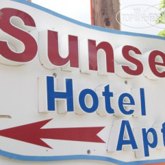 Sunset Apartments 4*