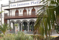Jameos Playa Seaside 4*