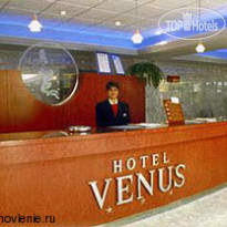 Фото отеля Servigroup Venus 3*