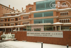 Ah Granada Palace Business Suites & Spa 4*