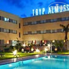 Tryp Almussafes 3*