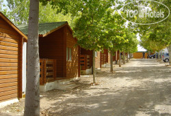 Camping Rural Fuente de Piedra No Category