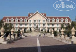 Gardaland Hotel Resort 4*