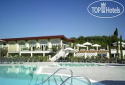 Falkensteiner Apartments Lake Garda 4*