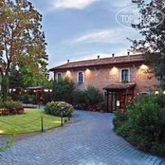 Savoia Hotel Country House 4*
