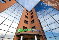 Holiday Inn Express Reggio Emilia 3*