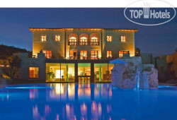 Adler Thermae Spa Resort 5*