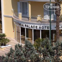 Фото отеля Victoria Palace Hotel Gallipoli 4*
