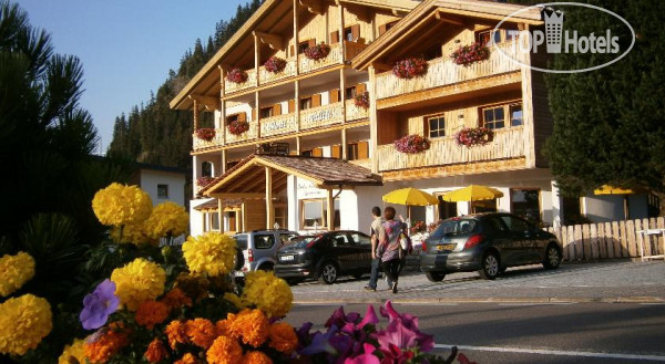 Monti Pallidi Bed and Breakfast Apartments 2*