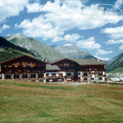 Lac Salin SPA & Mountain Resort 4*