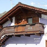 Фото отеля Chalets le Golp - Gulliver No Category