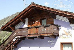 Chalets le Golp - Gulliver No Category