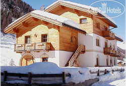 Comfort Apartments Livigno No Category