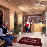 Фото отеля Pension Garni Vernel  3*