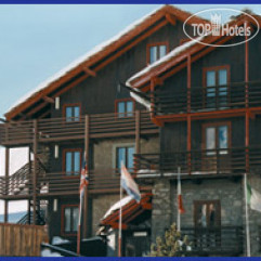 Biancaneve hotel Sestriere 3*