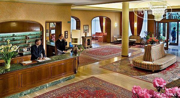 Отель тропик парк Падуя