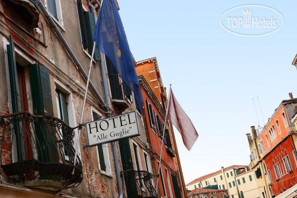 Hotel information Hotel Alle Guglie (Italy, 30121, Venice, Rio Tera S