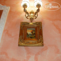 ���� ����� La Corte dei Principi No Category