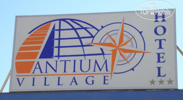 Antium Village 3*