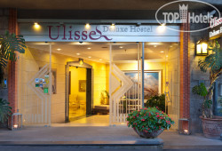Ulisse Deluxe Hostel No Category