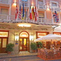 Best Western Nazionale San Remo 4*